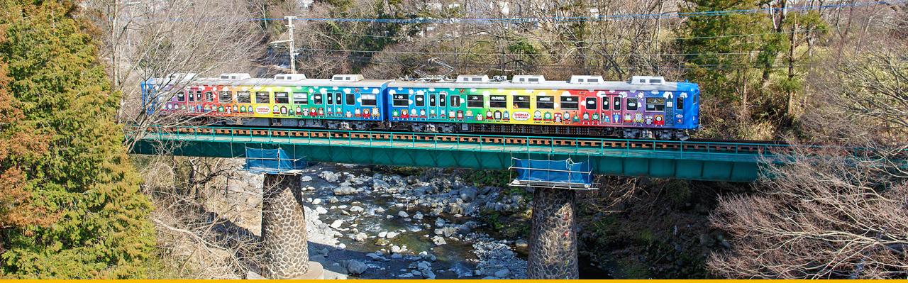 ตารางการเดินรถไฟสายฟูจิคิวโค
