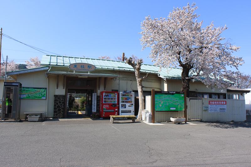 สถานีฮิกาชิ คาสึระ