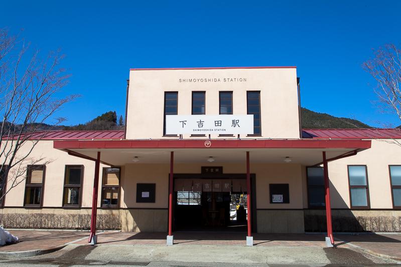 สถานีชิโมโยชิดะ