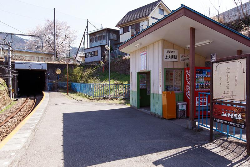 สถานีคามิโอสึกิ