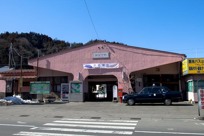 สถานีสึรุชิ