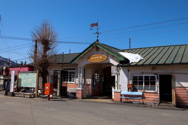 สถานียามูรามาจิ