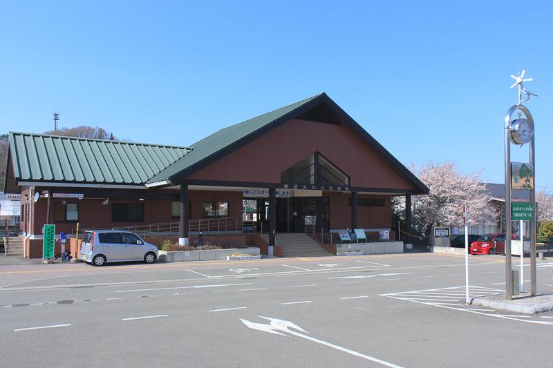 สถานีสึรุบุนคาดัยงาคุมาเอะ